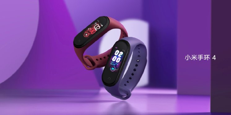 Mi-Band-4-featured-02