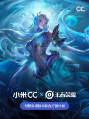 xiaomi-mi-cc9-game-turbo-3