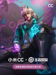 xiaomi-mi-cc9-game-turbo-4