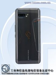 ASUS-ROG-Phone-2-TENAA-b