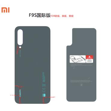 Xiaomi-M1906F9SH-Schematics-1