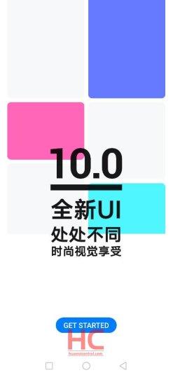 Emui-10-teaser-img-7