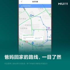 miui-11-Family-Sharing-2