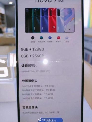 Huawei-Nova-7-5G-b