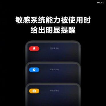 MIUI-12-Privacy-Permissions