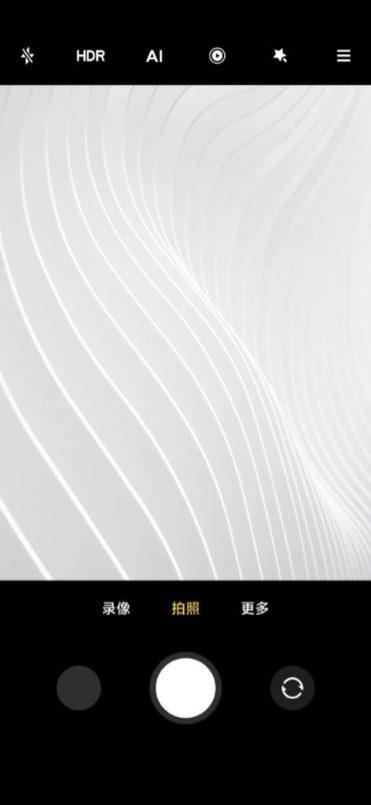 miui-12-camera-app-2