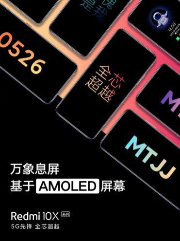 Redmi-10X-AMOLED-Display-01