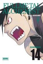 Fullmetal Alchemist (Ed. Kanzeban) N°14