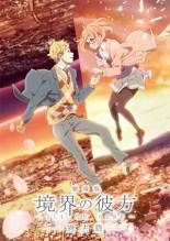 Kyoukai no Kanata Movie: I'll Be Here - Kako-hen