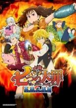 Nanatsu no Taizai OVA