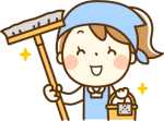 大掃除はいつ、どこからやるか。手順の紹介