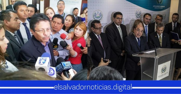 ISD pide que magistrados de la Sala NO continúen en su cargo ante incapacidad profesional