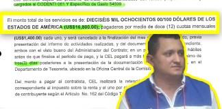 Emilio Corea, el diputado que defiende a periodistas por dinero, además recibió dinero de manera ilícita durante los gobiernos del FMLN