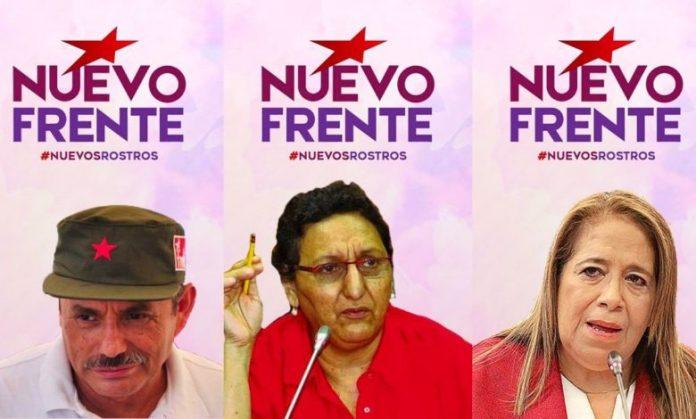FMLN renueva logo de campaña pero utiliza a los mismos corruptos de siempre