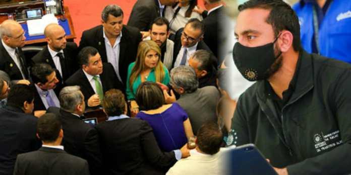 Diputados de la Comisión que investigan el manejo de la pandemia recomendarán la destitución del Ministro Alabi