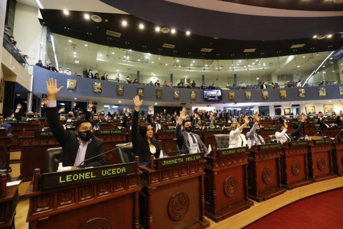 Se confirma la destitución de los 5 magistrados de la Sala de lo Constitucional