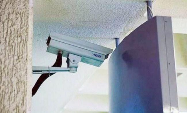 integración seguridad