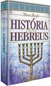 História dos Hebreus - Flávio Josefo - Cpad