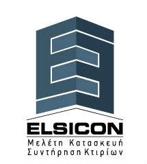 elsicon.gr Υπηρεσίες