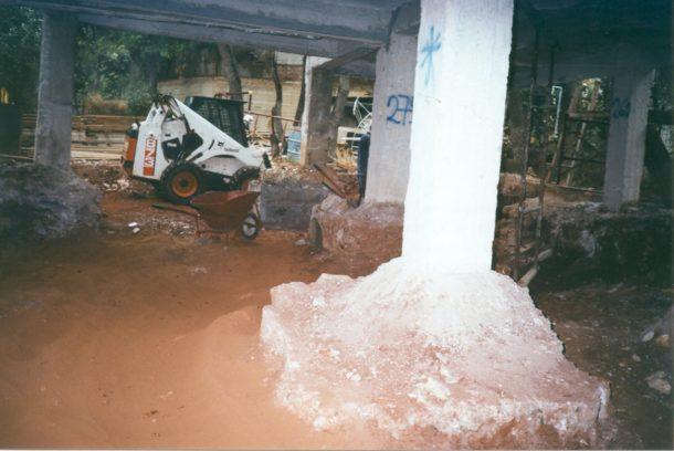 ενισχύσεις κτιρίων κατοικίας στην Δροσιά