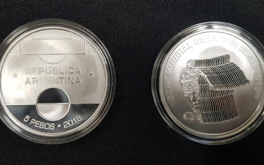 Emiten una moneda conmemorativa del Mundial 2018