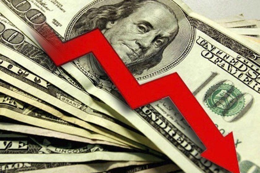 Dólar en baja y se clava en $ 44