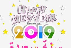 رسائل راس السنة 2019