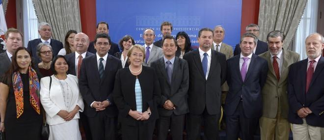 Comisión Asesora Presidencial para reforma al SEIA