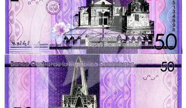 50 pesos dominicanos