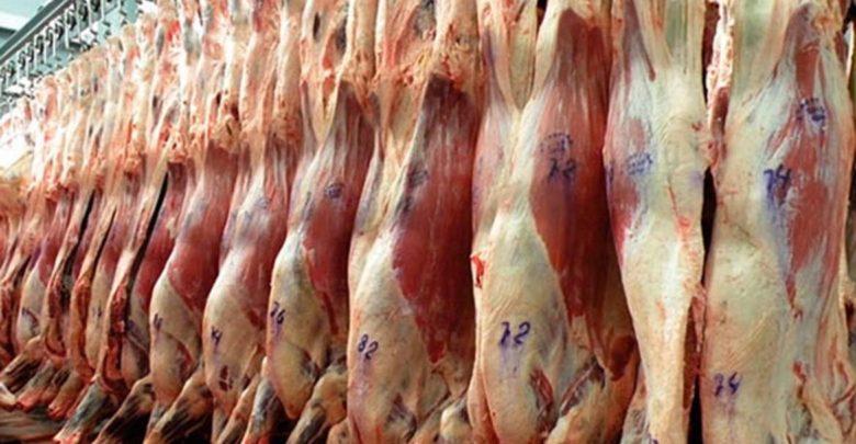 Filadelfia Carne Argentina - El Sol Latino