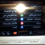 Televisión Etihad Airways