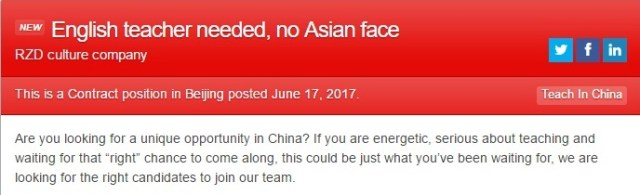 No Asian Face