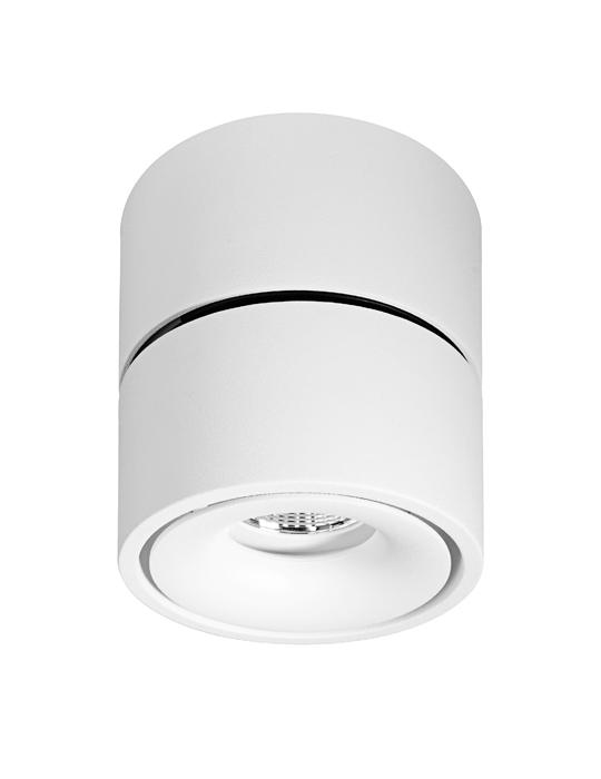 NOVA LUCE UNIVERSAL spot lampa - 62004 - 1