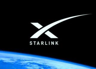 SpaceX y su proyecto