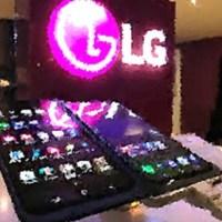 LG no producirá más Smartphones