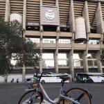 ¿Conocías el «bike sharing»?