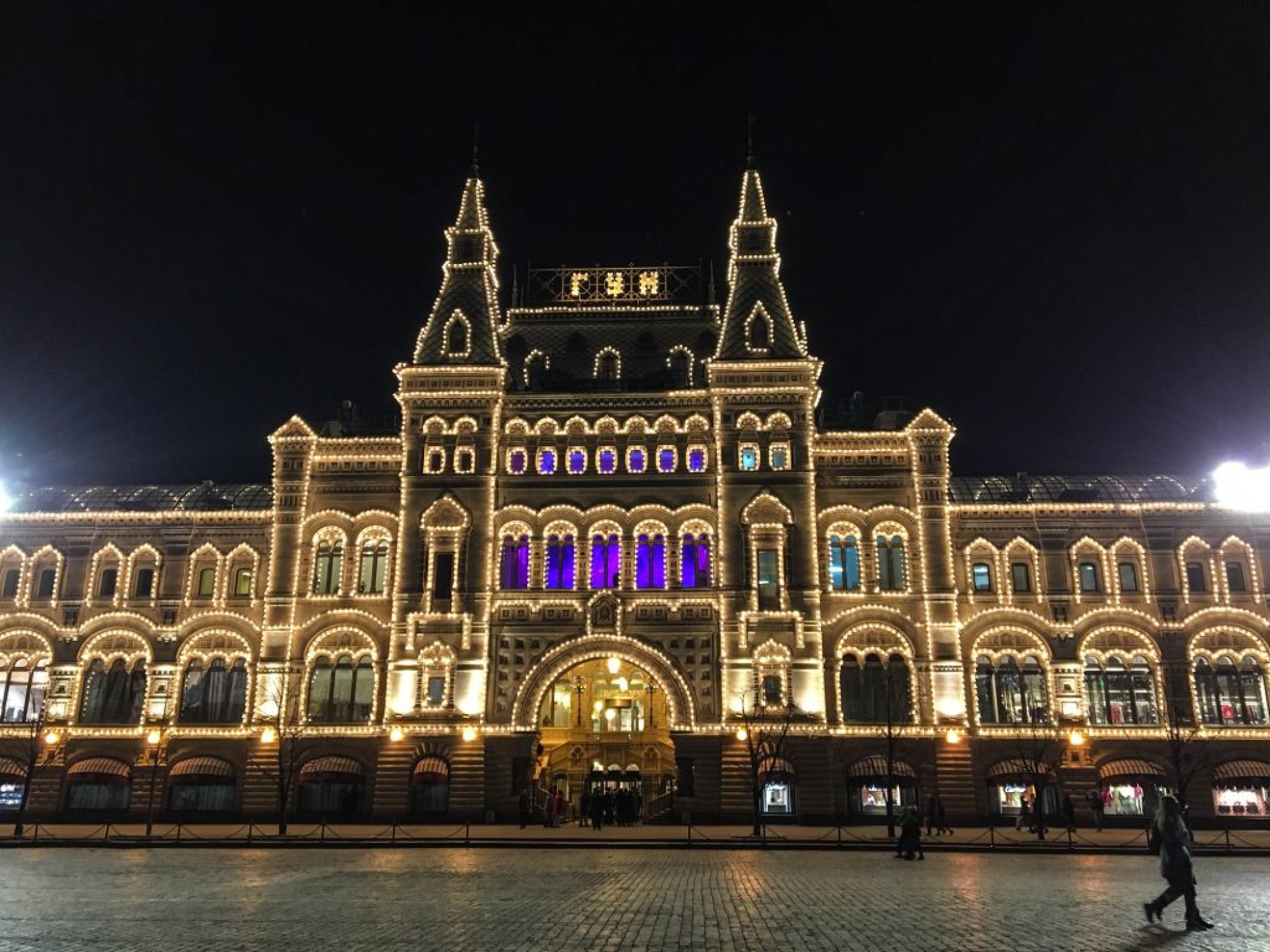 Plaza Roja de noche-18