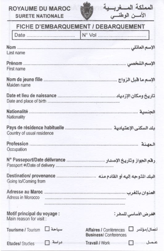 Visado Marruecos