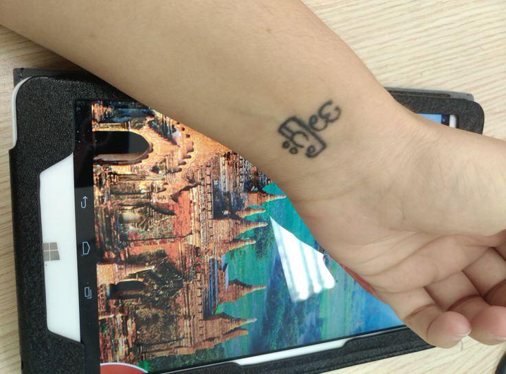 Tatuajes Viajeros El Viaje Me Hizo A Mí Blog De Viajes