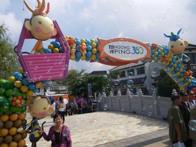 Ngong_Ping _Village_hong_kong_elviajenotermina_blog de viajes
