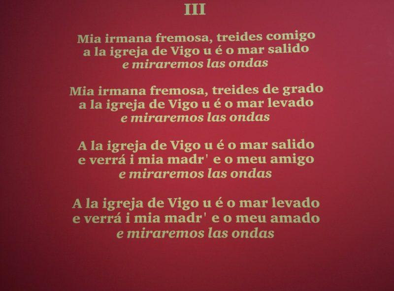 Cantiga III del pergamino Vindel
