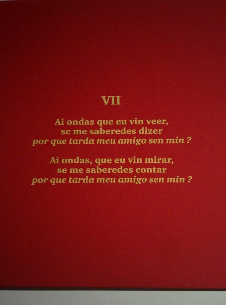 Cantiga VII del Pergamino Vindel
