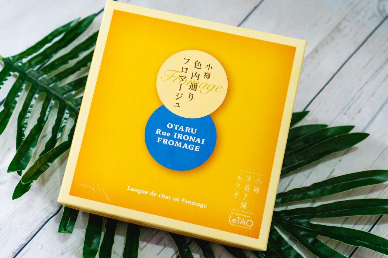 letao, tokyo souvenirs, japan snack food