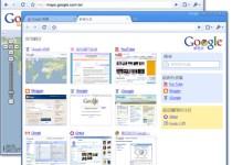 google chrome瀏覽器下載
