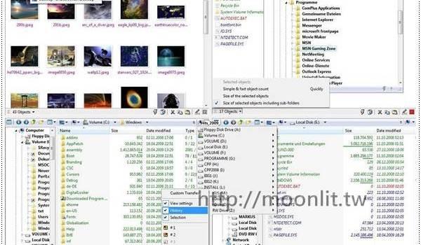 4分割窗的檔案總管軟體 Q-Dir 免安裝