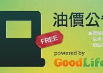 嘸蝦米中文輸入法下載 最快速的輸入法之一 | 艾維斯玩3C