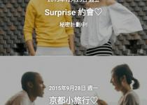 between電腦版下載 - 戀愛日記情侶app