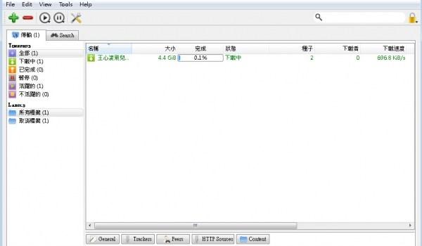 bt下載器中文版免安裝 qBittorrent