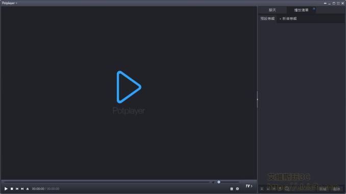 PotPlayer免安裝版 萬能影音播放器