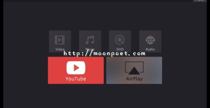 高畫質影片播放器 5KPlayer 中文版下載 支援AirPlay
